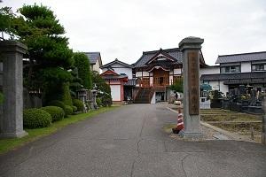 Tsuruokasakata01.JPG