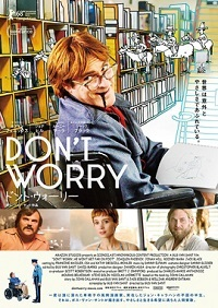 dontworry.jpg