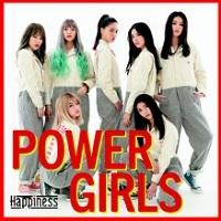 powergirls.jpg